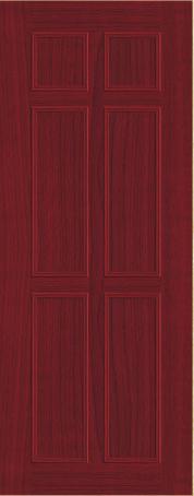 Plastic door PAK-B 40